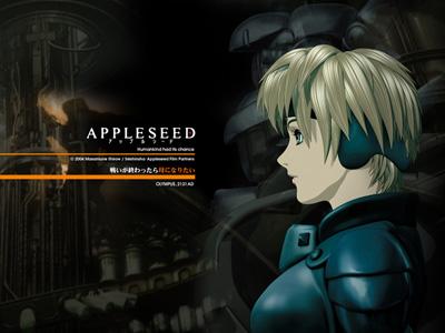 Appleseed CG